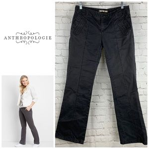 Anthropologie Hei Hei Gray Utility Pants